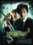 Affiche de film Harry potter et la chambre des secrets